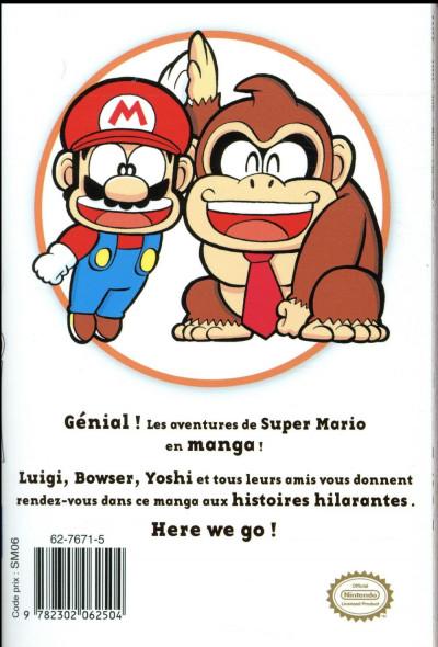 Dos Super Mario - manga adventures tome 13