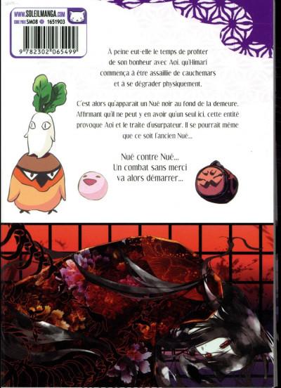 Dos The demon prince & Momochi tome 11