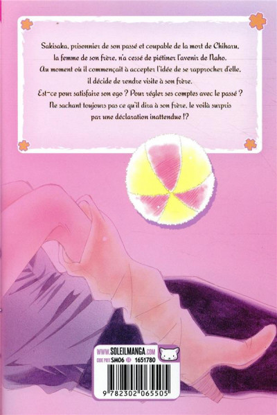 Dos Plus question de fuir ! tome 8