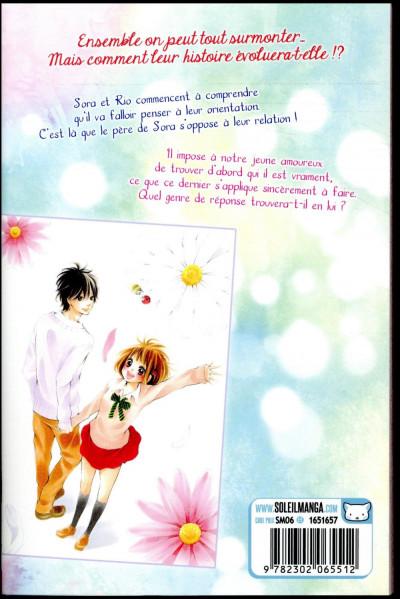Dos Romantic memories tome 4