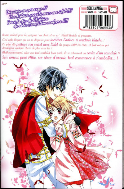 Dos Passionate lullaby tome 2