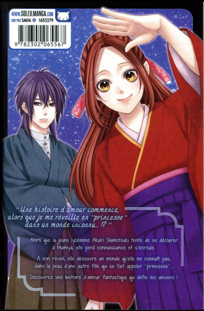 Dos Timeless romance tome 1