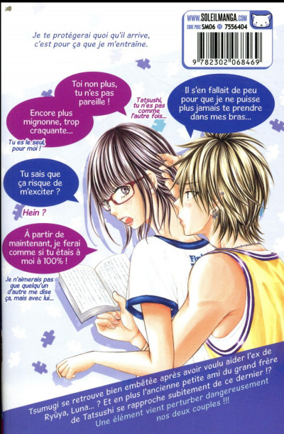Dos Crush on you tome 3
