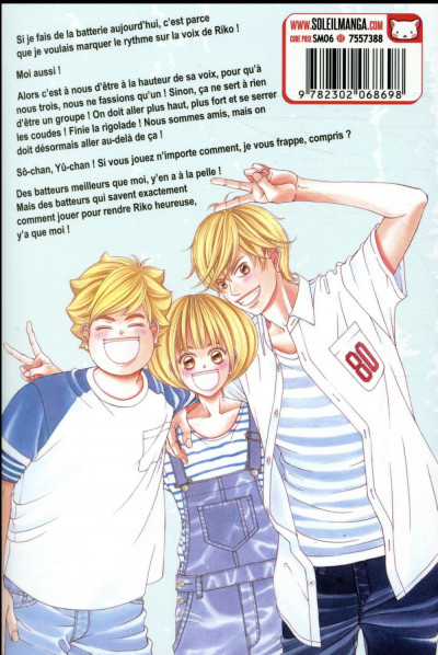 Dos Lovely love lie tome 20