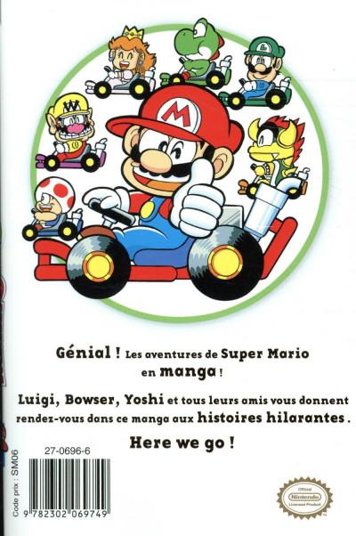 Dos Super Mario - manga adventures tome 17