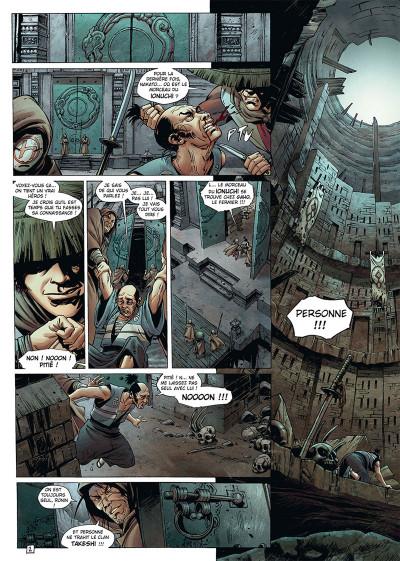 Page 2 Samurai tome 12