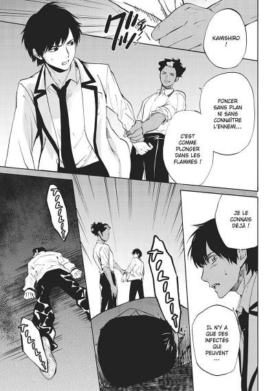 Page 5 I love you so i kill you tome 3