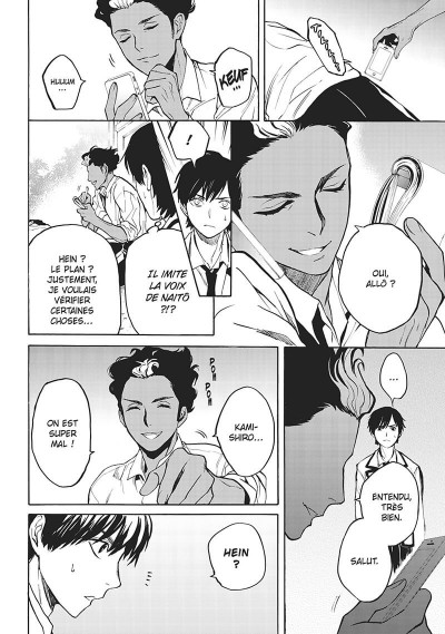 Page 6 I love you so i kill you tome 3