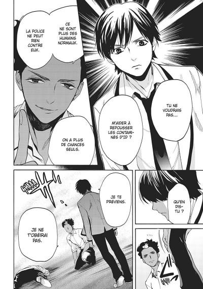 Page 8 I love you so i kill you tome 3