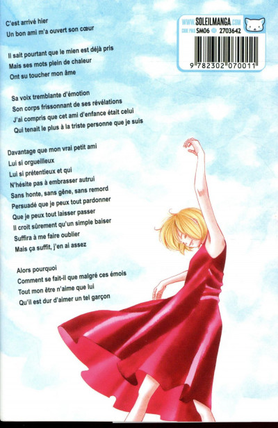 Dos Lovely love lie tome 21