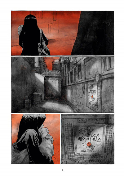 Page 5 Babybox