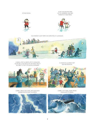 Page 3 Chroniques de l'île perdue