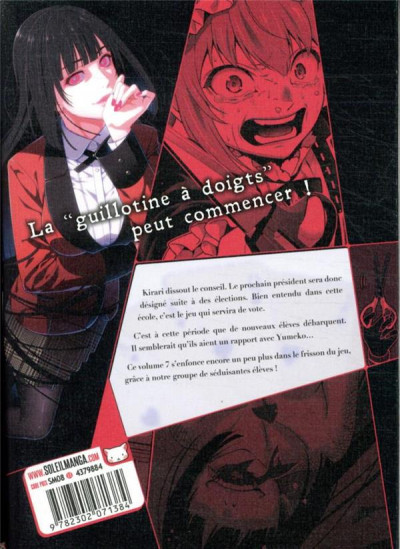 Dos Gambling school tome 7
