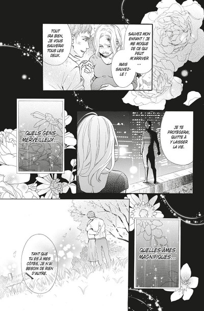 Page 5 This is not love, thank you tome 1