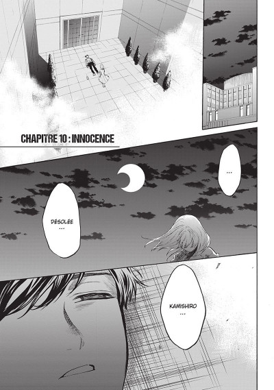Page 3 I love you so i kill you tome 4