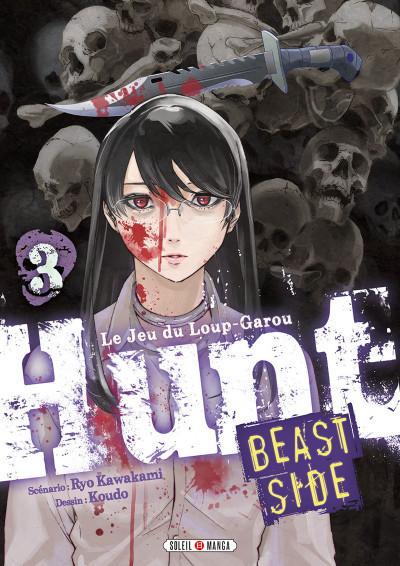 Couverture Hunt - Le jeu du loup-garou - beast side tome 3
