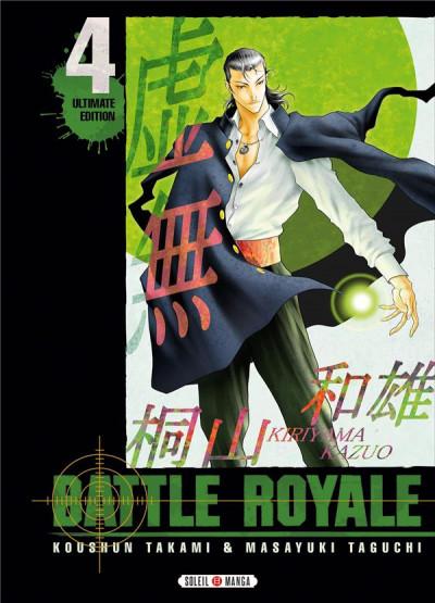 Couverture Battle Royale - ultimate édition tome 4