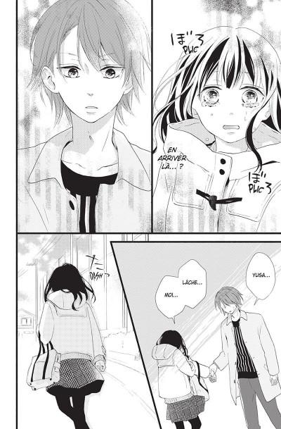 Page 8 The world's best boyfriend tome 5