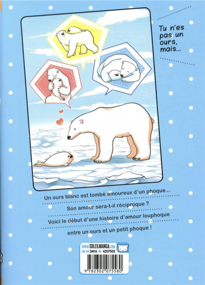 Dos A polar bear in love tome 1