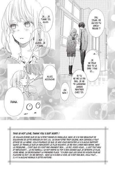 Page 5 This is not love, thank you tome 3