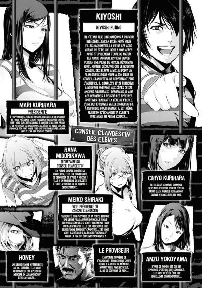 Page 3 Prison school tome 20