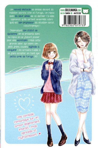Dos This teacher is mine ! tome 4