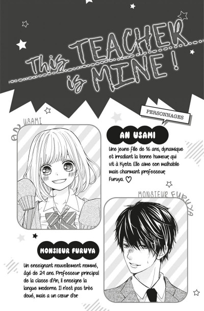 Page 2 This teacher is mine ! tome 4