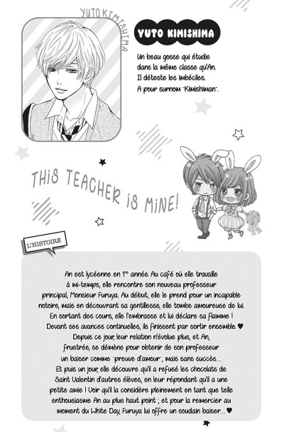 Page 3 This teacher is mine ! tome 4