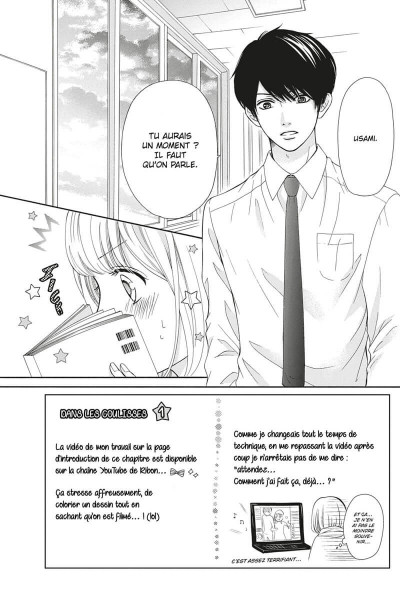 Page 7 This teacher is mine ! tome 4