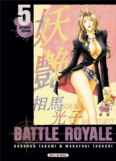 Couverture Battle Royale - ultimate edition tome 5