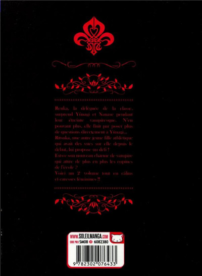 Dos Lady vampire tome 2