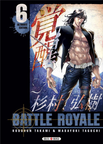 Couverture Battle royale - ultimate édition tome 6