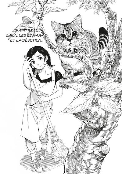 Page 5 La fille du temple aux chats tome 4