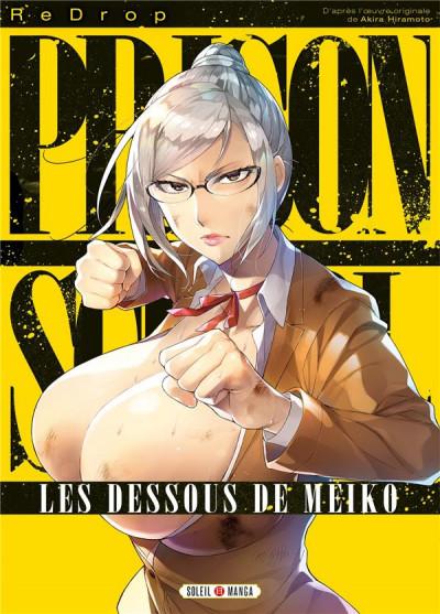 Couverture Prison school - Les dessous de Meiko