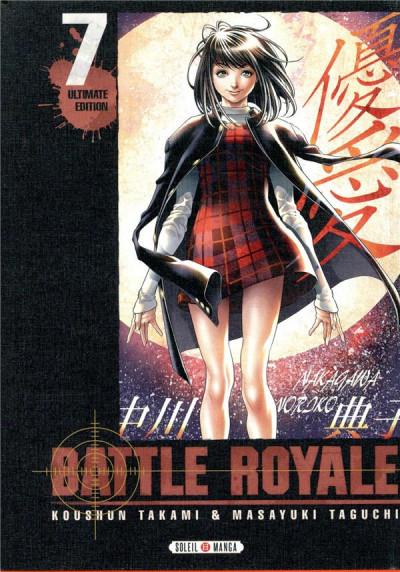 Couverture Battle royale - ultimate édition tome 7