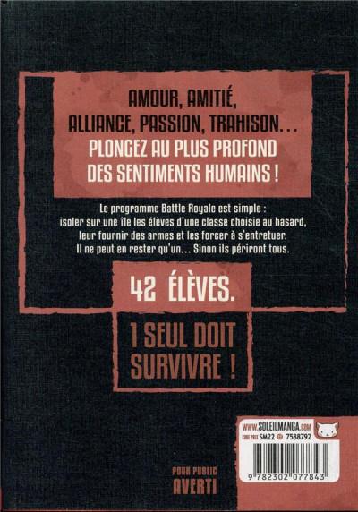 Dos Battle royale - ultimate édition tome 7