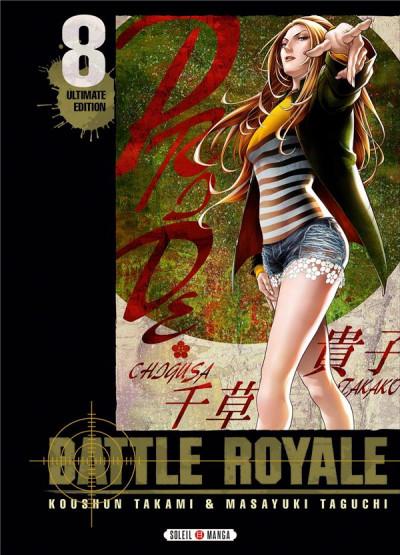 Couverture Battle Royale - ultimate edition tome 8