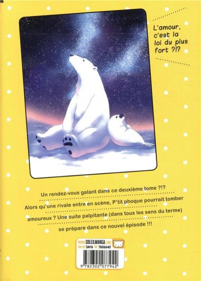 Dos A polar bear in love tome 2