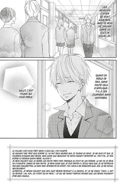 Page 5 This is not love, thank you tome 4