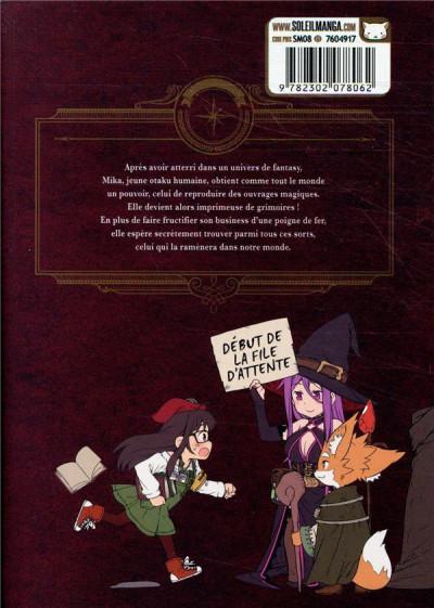 Dos L'imprimerie des sorcières tome 1