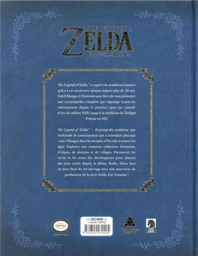 Dos The legend of zelda - Encyclopedia