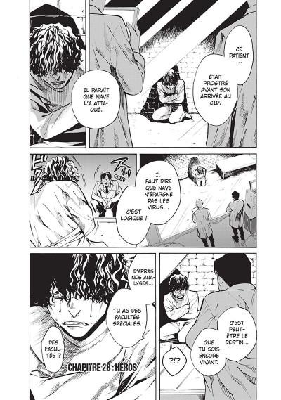 Page 3 I love you so i kill you tome 9