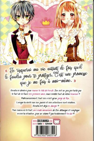 Dos Ma petite femme tome 9