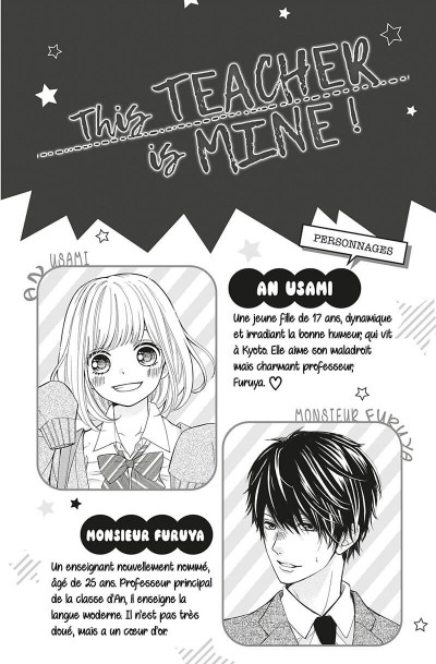 Page 2 This teacher is mine ! tome 9