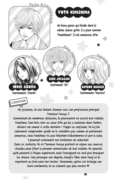 Page 3 This teacher is mine ! tome 9