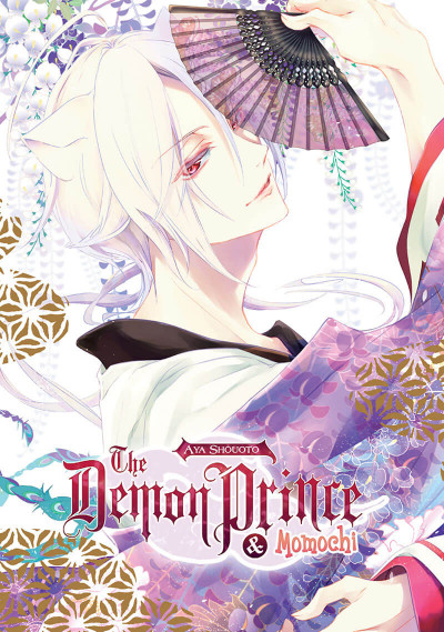 Page 1 The demon prince & Momochi tome 14