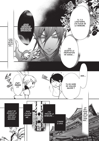 Page 7 The demon prince & Momochi tome 14