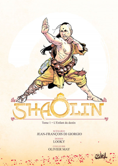 Page 1 Shaolin tome 1