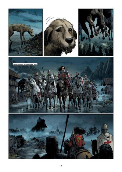 Page 3 Le sanctuaire des hérétiques tome 1