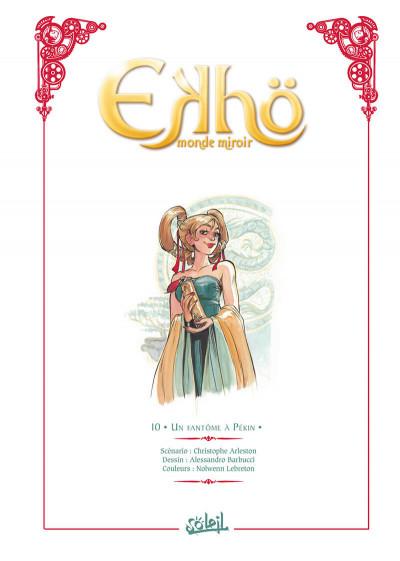 Page 1 Ekhö - monde miroir tome 10 + ex-libris offert